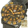 ルミノックス 腕時計 LUMINOX 時計 並行輸入品 3059 メンズ 男 ネイビーシールズ