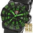 ルミノックス 腕時計 LUMINOX 時計 並行輸入品 3067 メンズ 男 ネイビーシールズ