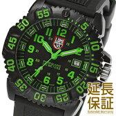 【レビュー記入確認後3年保証】ルミノックス 腕時計 LUMINOX 時計 並行輸入品 3067 メンズ 男 ネイビーシールズ【明日楽】