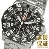 ルミノックス 腕時計 LUMINOX 時計 並行輸入品 3182 メンズ NAVY SEALs STEEL ネイビーシールズスティール クロノグラフ