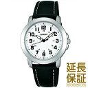 【正規品】CURRENT カレント 腕時計 SEIKO セイコー AXZN047 メンズ STANDARD スタンダード