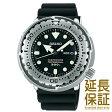 【レビューを書いて10年延長保証】SEIKO セイコー 腕時計 SBBN033 メンズ PROSPEX プロスペックス MARINE MASTER マリンマスター【S_PROSPEX20151118】