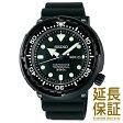 【レビューを書いて10年延長保証】SEIKO セイコー 腕時計 SBBN035 メンズ PROSPEX プロスペックス MARINE MASTER マリンマスター