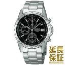 【国内正規品】SEIKO セイコー 腕時計 SBTQ041 メンズ SPIRIT スピリット 限定モデル クオーツ