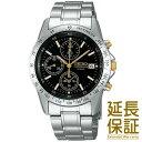 【レビュー記入確認後10年保証】SEIKO セイコー 腕時計 SBTQ043 メンズ SPIRIT スピリット 限定モデル