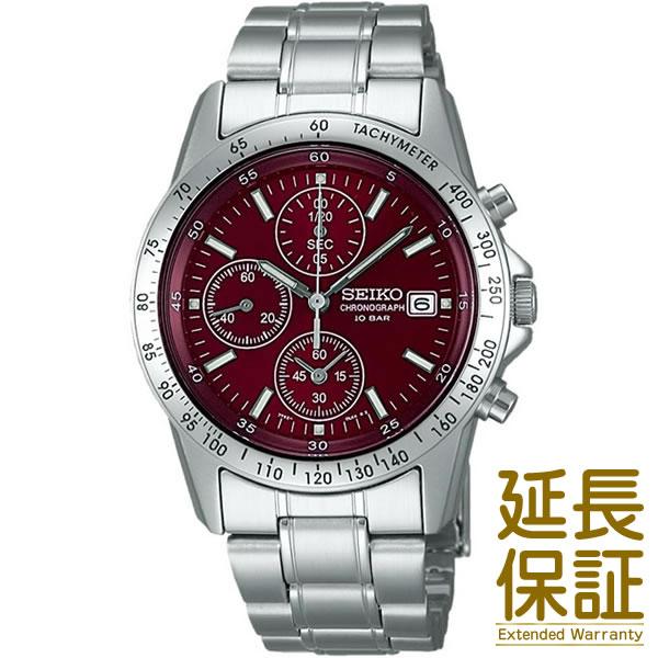 【レビュー記入確認後10年保証】SEIKO セイコー 腕時計 SBTQ045 メンズ SPIRIT スピリット 限定モデル【明日楽】