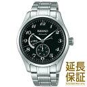 【レビュー記入確認後10年保証】セイコー 腕時計 SEIKO 時計 正規品 SARW029 メンズ PRESAGE プレサージュ 自動巻き