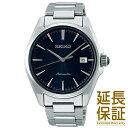 【レビュー記入確認後10年保証】セイコー 腕時計 SEIKO 時計 正規品 SARX045 メンズ PRESAGE プレサージュ 自動巻き