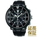 【レビュー記入確認後10年保証】セイコー 腕時計 SEIKO 時計 正規品 SBDL035 メンズ PROSPEX プロスペックス ソーラー LOWERCASE ダイバースウオッチ
