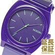 【レビュー記入確認後1年保証】ニクソン 腕時計 NIXON 時計 並行輸入品 A119 230 レディース 男女兼用 TIME TELLER P タイムテラーP【明日楽】