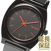 ニクソン 腕時計 NIXON 時計 並行輸入品 A119-480 メンズ 男女兼用 THE TIME TELLER P タイムテラー P