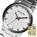 【レビュー記入確認後1年保証】ニクソン 腕時計 NIXON 時計 並行輸入品 A160 100 メンズ CANNON キャノン【明日楽】