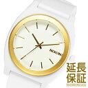 ニクソン 腕時計 NIXON 時計 並行輸入品 A119 1297 メンズ TIME TELLER P タイムテラーP