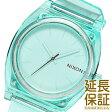 【レビュー記入確認後1年保証】ニクソン 腕時計 NIXON 時計 並行輸入品 A119 1785 ユニセックス Time Teller P タイムテラーP Translucent Mint トランスルーセント ミント