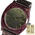 【レビュー記入確認後1年保証】ニクソン 腕時計 NIXON 時計 並行輸入品 A327-1345 メンズ ユニセックス TIME TELLER タイムテラー