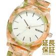 ニクソン 腕時計 NIXON 時計 並行輸入品 A327-1539 ユニセックス TIME TELLER ACETATE MINT JULEP