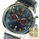 楽天CHANGE【レビュー記入確認後2年保証】ポールスミス 腕時計 Paul Smith 時計 並行輸入品 メンズP10012 Precision プレシジョン