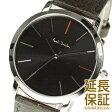 ポールスミス 腕時計 Paul Smith 時計 並行輸入品 P10052 メンズ MA エムエー