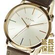 ポールスミス 腕時計 Paul Smith 時計 並行輸入品 P10053 メンズ MA エムエー