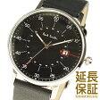 ポールスミス 腕時計 Paul Smith 時計 並行輸入品 P10071 メンズ Gauge ゲージ