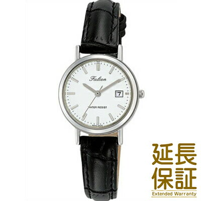 【ゆうメールで送料無料/代引不可】キュー&キュー 腕時計 Q&Q 時計 正規品 シチズン CITIZEN D023-301 レディース Falcon ファルコン