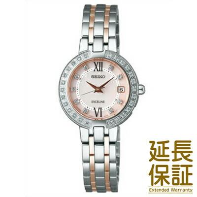 【レビュー記入確認後10年保証】SEIKO セイコー 腕時計 SWCW085 レディース EXCELINE エクセリーヌ