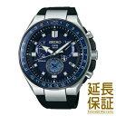 【国内正規品】SEIKO セイコー 腕時計 SBXB167 メンズ ASTRON アストロン ソーラー電波 GPS