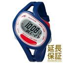 【レビュー記入確認後3年保証】ソーマ 腕時計 SOMA 時計 正規品 NS23003 メンズ RunONE50
