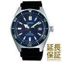 【国内正規品】SEIKO セイコー 腕時計 SBDC053 メンズ PROSPEX プロスペックス Historical Collection The First Divers Limited Editi..