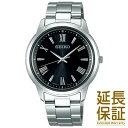 【レビュー記入確認後10年保証】セイコー 腕時計 SEIKO 時計 正規品 SBPL011 メンズ SEIKO SELECTION セイコーセレクション ソーラー