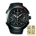 セイコー 腕時計 SEIKO 時計 正規品 SBXB121 メンズ ASTRON アストロン ジウジアーロ ソーラー