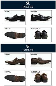 【レビューを書いて送料無料】ビジネスシューズ2足セット4380円メンズメンズ靴通気性おすすめ軽量脚長効果雨に強いメンズ紳士革靴オシャレスタイリッシュ面接黒ブラック茶ブラウン