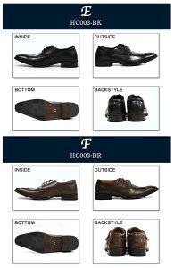 【レビューを書いて送料無料】ビジネスシューズ1足2380円メンズメンズ靴通気性おすすめ軽量脚長効果雨に強いメンズ紳士革靴オシャレスタイリッシュ面接黒ブラック茶ブラウン