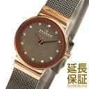 【レビュー記入確認後1年保証】スカーゲン 腕時計 SKAGEN 時計 並行輸入品 358XSRM レディース STEEL スチール