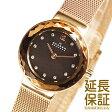 スカーゲン 腕時計 SKAGEN 時計 並行輸入品 456SRR1 レディース STEEL スチール