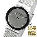 【レビュー記入確認後1年保証】スカーゲン 腕時計 SKAGEN 時計 並行輸入品 358SSSD レディース ウルトラスリム