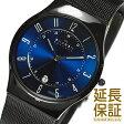 【レビュー記入確認後1年保証】スカーゲン 腕時計 SKAGEN 時計 並行輸入品 T233XLTMN メンズ【明日楽】