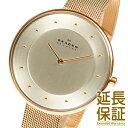 【レビュー記入確認後1年保証】スカーゲン 腕時計 SKAGEN 時計 並行輸入品 SKW2142 レディース CLASSIC クラシック