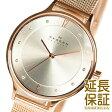 【レビュー記入確認後次回送料無料クーポン】スカーゲン 腕時計 SKAGEN 時計 並行輸入品 SKW2151 レディース ANITA アニタ