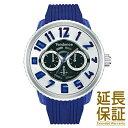 【レビュー記入確認後5年保証】テンデンス 腕時計 Tendence 時計 正規品 TY561003 ユニセックス FLASH フラッシュ