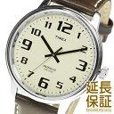 【レビュー記入確認後1年保証】タイメックス 腕時計 TIMEX 時計 並行輸入品 T28201 メンズ BIG EASY READER ビッグイージーリーダー