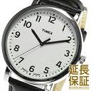 【レビュー記入確認後次回送料無料クーポン】タイメックス 腕時計 TIMEX 時計 並行輸入品 T2N338 メンズ MODERN EASY READER モダン...