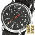 【レビュー記入確認後次回送料無料クーポン】タイメックス 腕時計 TIMEX 時計 並行輸入品 T2N647 メンズ Weekender ウィークエンダー【明日楽】