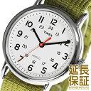 【レビュー記入確認後1年保証】タイメックス 腕時計 T