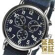 タイメックス 腕時計 TIMEX 時計 並行輸入品 TW2P71300 メンズ WEEKENDER ウィークエンダ クロノグラフ