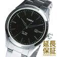 【レビュー記入確認後1年保証】タイメックス 腕時計 TIMEX 時計 並行輸入品 TW2P77300 メンズ CHESAPEAKE チェサピーク【明日楽】