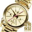 ヴィヴィアンウエストウッド 腕時計 Vivienne Westwood 時計 並行輸入品 VV006KGD レディース Kensington ケンジントン