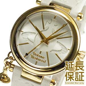 【レビュー記入確認後3年保証】ヴィヴィアンウエストウッド 腕時計 Vivienne Wes…...:change8:10078272
