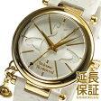 【レビュー記入確認後次回送料無料クーポン】ヴィヴィアンウエストウッド 腕時計 Vivienne Westwood 時計 並行輸入品 VV006WHWH レディース Orb オーブ WHITE ホワイト