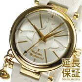 【レビュー記入確認後3年保証】ヴィヴィアンウエストウッド 腕時計 Vivienne Westwood 時計 並行輸入品 VV006WHWH レディース Orb オーブ WHITE ホワイト【明日楽】